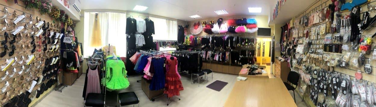 Фото магазин Все для танцев