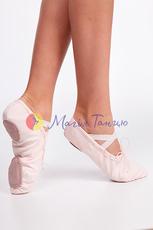 Балетки для танцев профессиональные розовые Rivage Line, фото 1