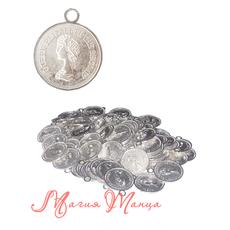 Монетки серебрянные диаметр = 1,8 см (100 шт. в упаковке)