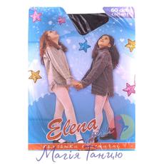 """Колготи для танців """"ELENA"""" чорні, фото 1"""