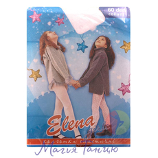 """Колготи для танців """"ELENA"""" персикові, фото 1"""