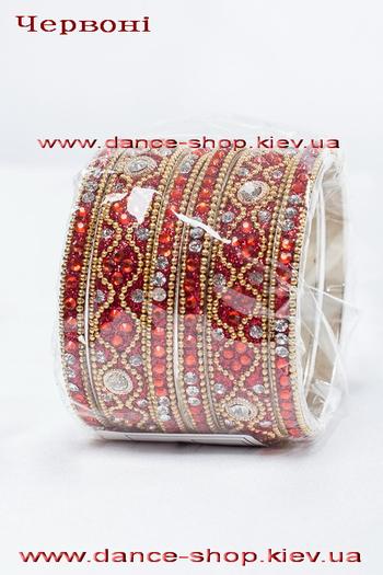 Браслет для індійських танців