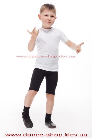 Одежда тренировочная для мальчика
