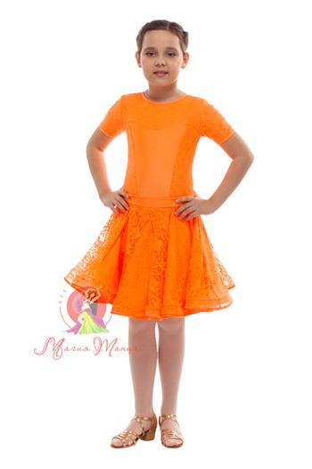 Бейсик оранжевый